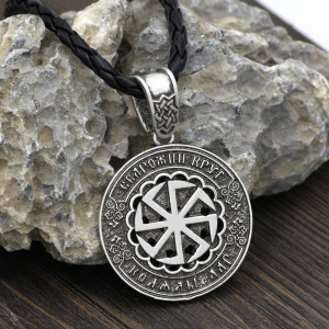 Amulet Kolovrat  and Runes (Silver Plated)